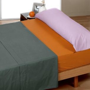 Funda almohada PLAY BASIC 50/50 Cañete