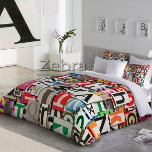 Juego funda nórdica REF. N40 Zebra Textil